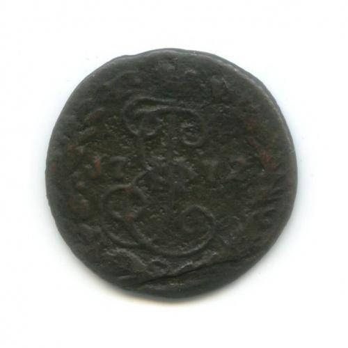 Денга (1/2 копейки) 1772 года ЕМ (Российская Империя)