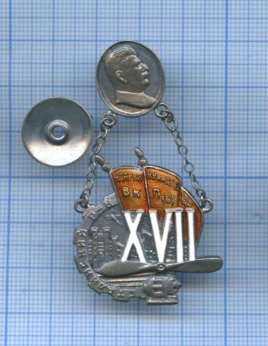 Знак «Ударнику Сталинского района» (копия)