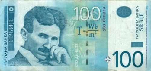 100 динаров 2013 года (Сербия)