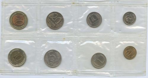 Набор монет (Россия, СССР, взапайке) 1991, 1992