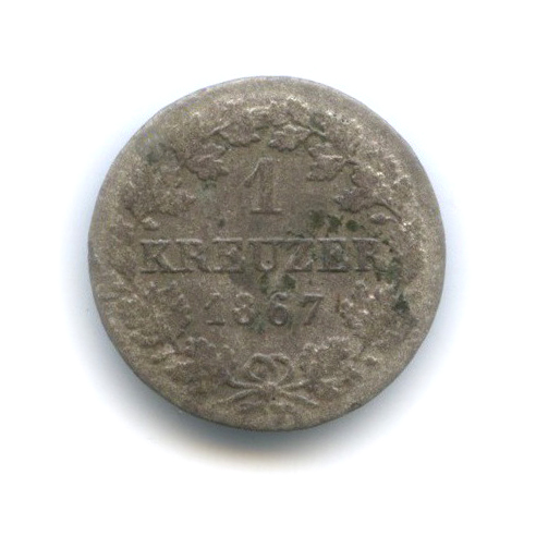 1 крейцер, Бавария 1867 года