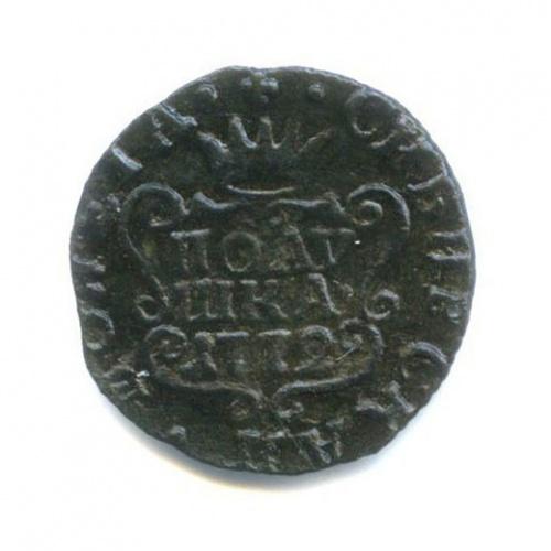 Полушка (1/4 копейки) 1772 года КМ (Российская Империя)