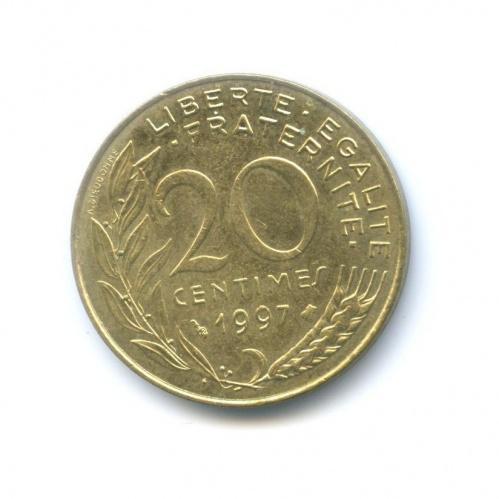 20 сантимов 1997 года (Франция)