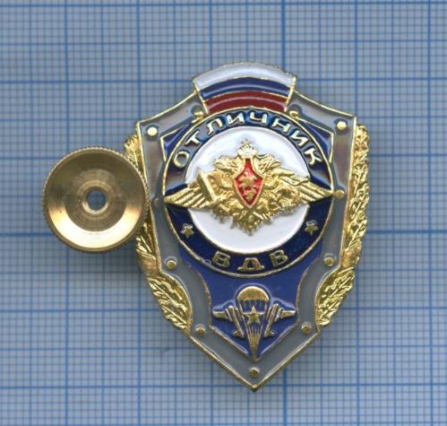 Знак «Отличник ВДВ» (Россия)