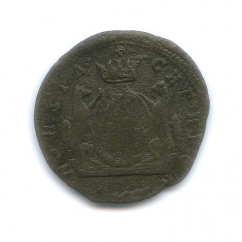 1 копейка, сибирская монета 17?? КМ (Российская Империя)