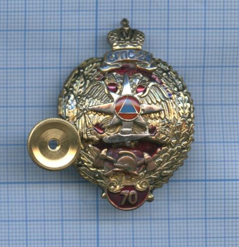Знак «70 лет ОГПС-24» (Россия)