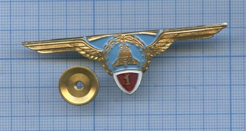 Знак «Классность ВВС», 1-й класс (Россия)