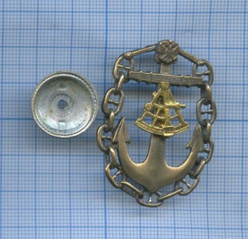 Знак «Капитан (штурман) дальнего плавания» (Россия)