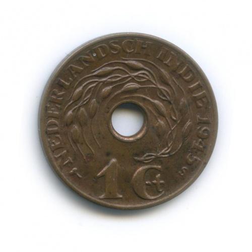 1 цент (Нидерландская Индия) 1945 года S