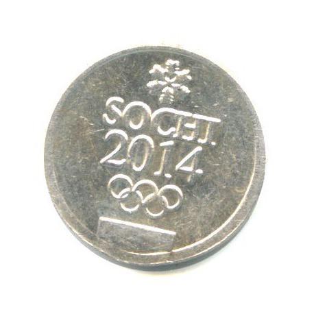 Жетон водочный «Спецсерия «Юбилейная» - Олимпиада Сочи 2014» (999 проба серебра) 2007 года ЗЯП (Россия)