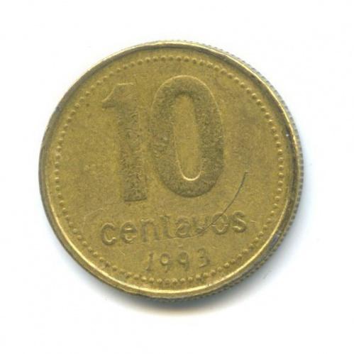 10 сентаво 1993 года (Аргентина)