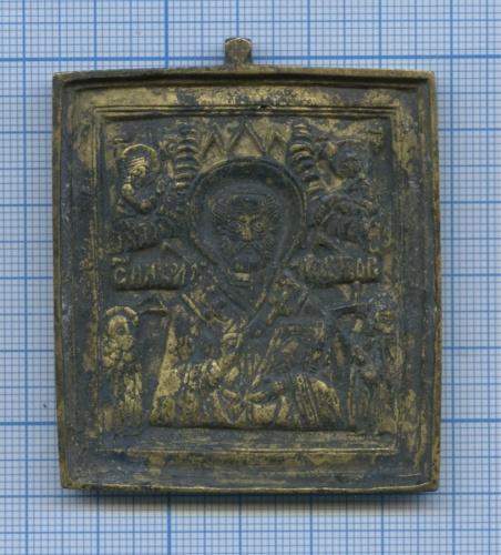 Иконка Николая Чудотворца (Угодника), литье