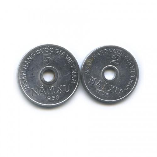 Набор монет 1958 года (Вьетнам)