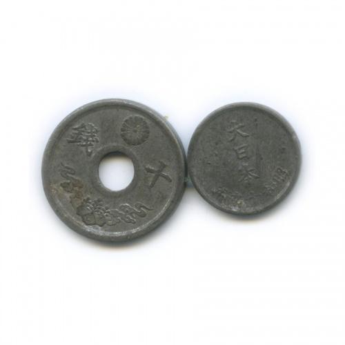 Набор монет 1944 года (Япония)