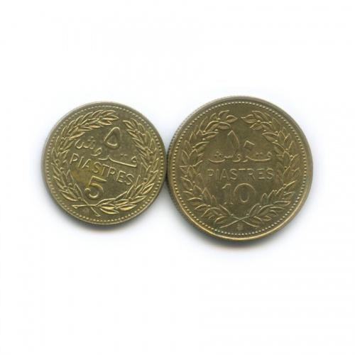 Набор монет 5 пиастров, 10 пиастров 1975 года (Ливан)