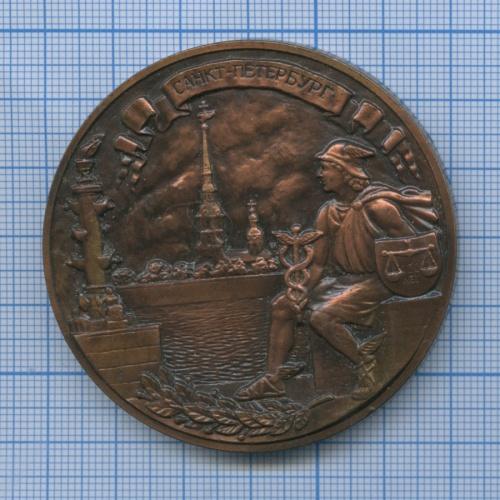 Медаль настольная «Центр испытаний исертификации, Санкт-Петербург» (Россия)