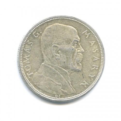 10 крон — 10 лет Независимости 1928 года (Чехословакия)