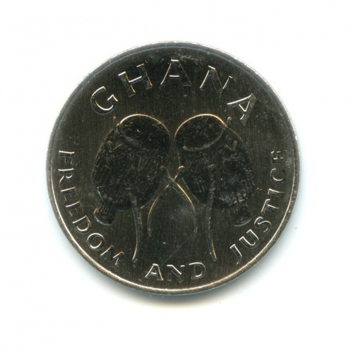 50 седи, Гана 1999 года