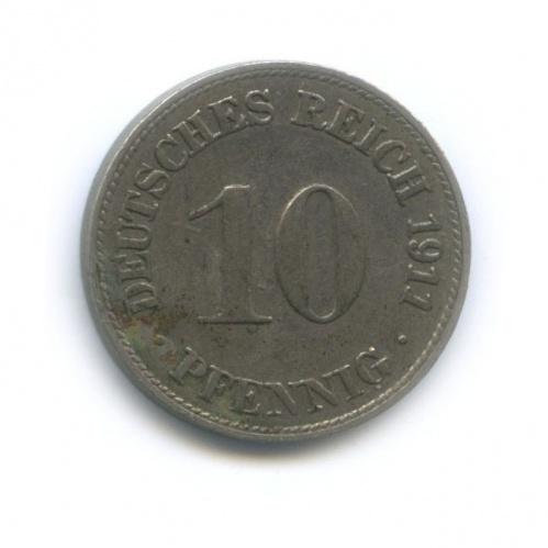 10 пфеннигов 1911 года D (Германия)