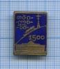 Значок «1500-летие Тбилиси» (Грузинская ССР) (Грузия)