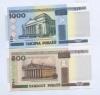 Набор банкнот (второй выпуск, с защитной металлической нитью) 2000 года (Беларусь)