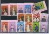 Набор почтовых марок «Королевская Семья» (Экваториальная Гвинея)