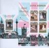 Набор почтовых марок «Королевская свадьба» (Северная Корея) 1981 года