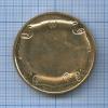 Медаль настольная «300-летие Выборга» (латунь, пробная чеканка) 2010 года (Россия)