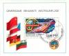 Марка почтовая соспецгашением «Интеркосмос» (Германия (ГДР))