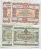 Набор банкнот (облигаций) 1955, 1956 (СССР)