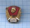 Знак «ДКМС» (Болгария)