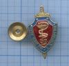 Знак «ЦКВГ ФСБ РФ, IХирургия» (Россия)