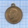 Медаль «Заособые воинские заслуги», Российская Империя (копия)