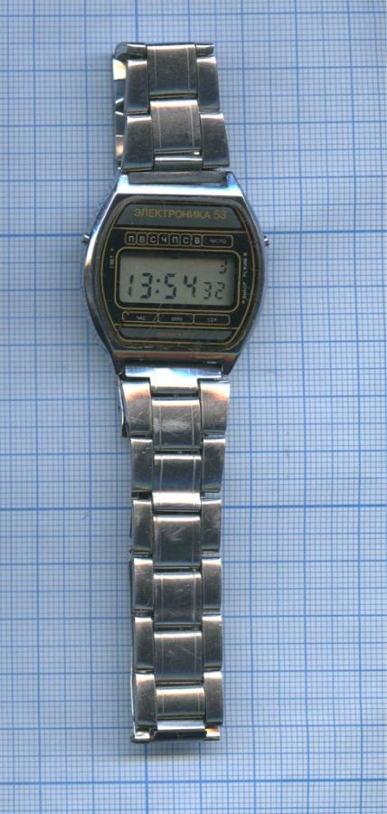 Часы «Электроника - 53» (рабочие) (СССР)