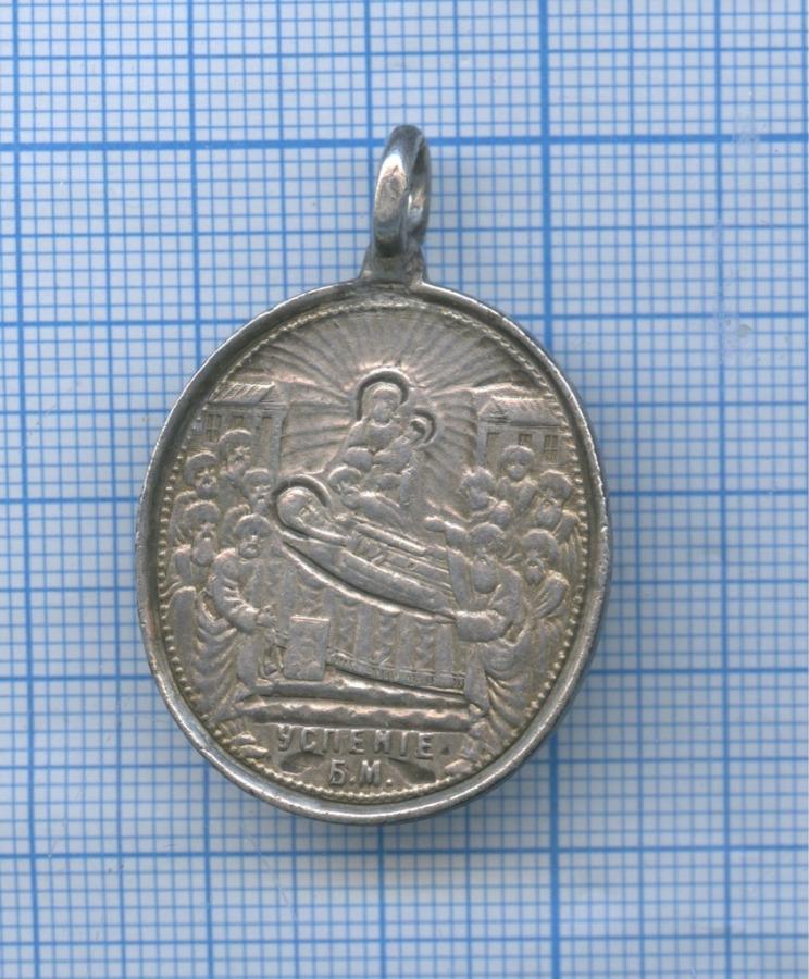 Образок (серебро 84-й пробы)