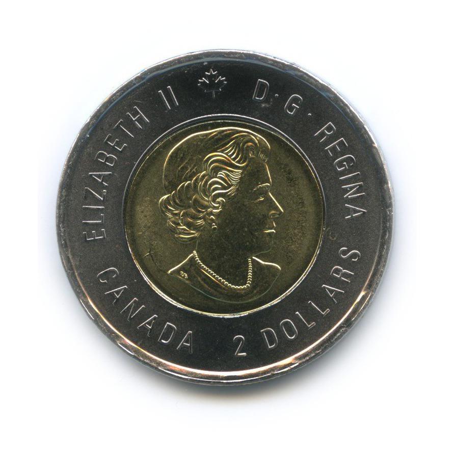 2 доллара - 100-летие Первой Мировой 2015 года (Канада)