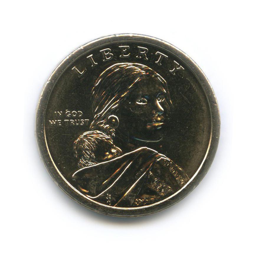 1 доллар — Коренные Американцы - Договор сВампаноагами 2011 года P (США)