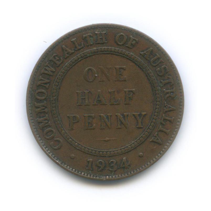 1/2 пенни 1934 года (Австралия)