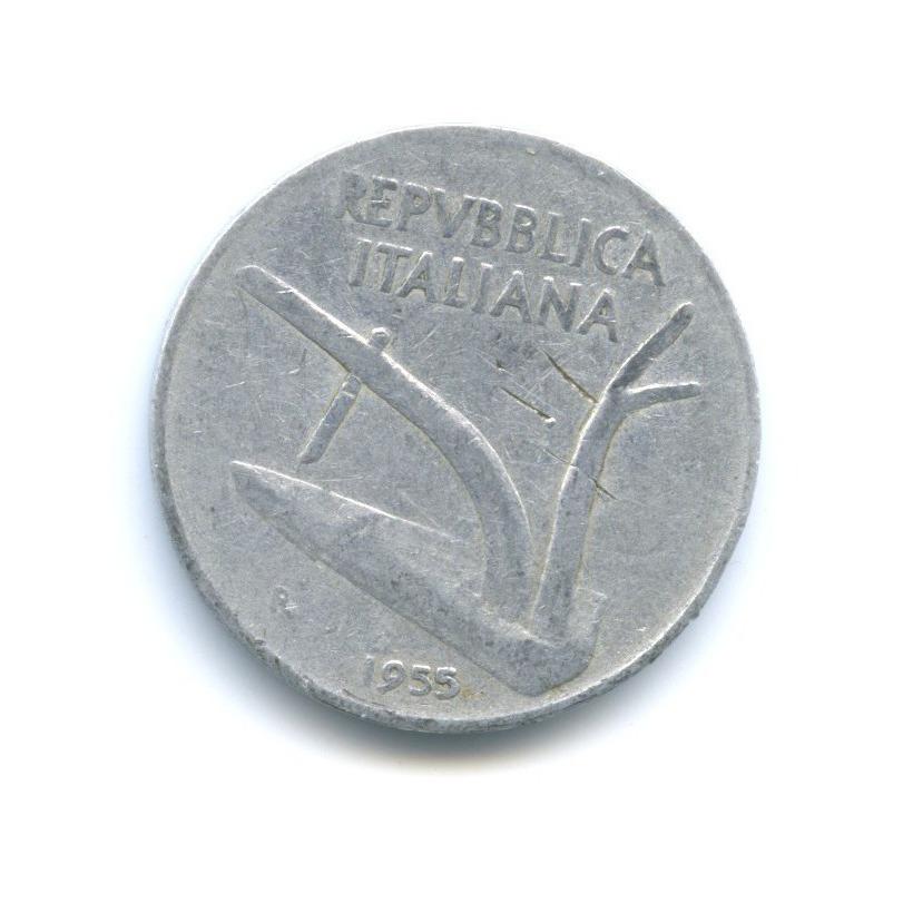 10 лир 1955 года (Италия)