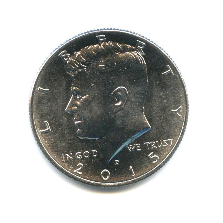 50 центов 2015 года D (США)