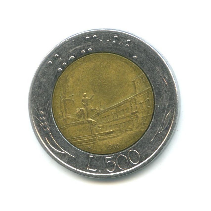 500 лир 1982 года (Италия)