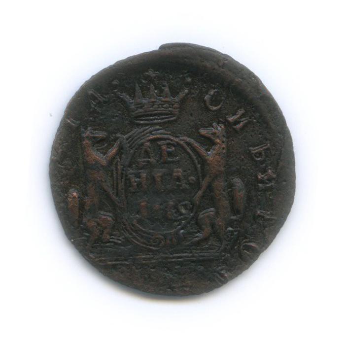 Денга (1/2 копейки) 1779 года КМ (Российская Империя)