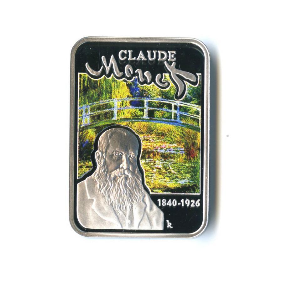 1 доллар - Картины художника Клода Моне, о. Ниуэ (вцвете, ссертификатом) 2010 года