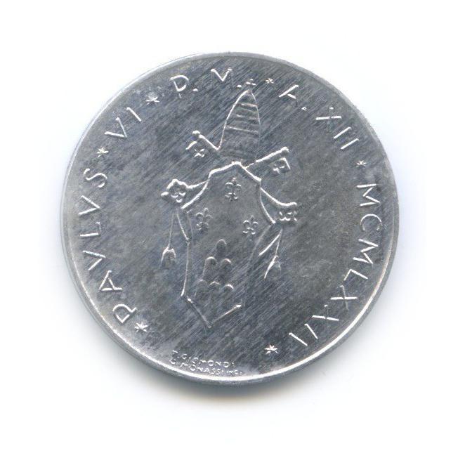 5 лир 1972 года (Ватикан)