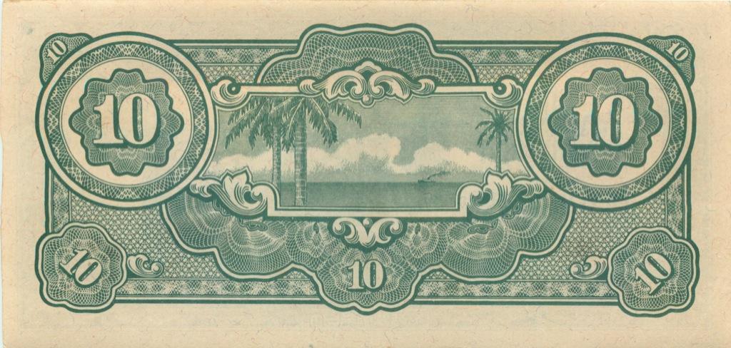 10 долларов (Малайзия, Японская оккупация, 1942-44 гг.) (Япония)