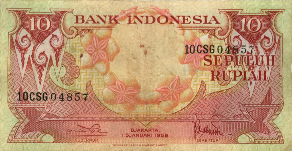 10 рупий (Индонезия)