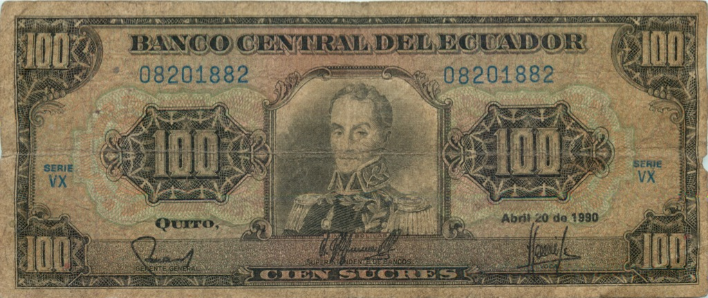 100 сукре 1990 года (Эквадор)