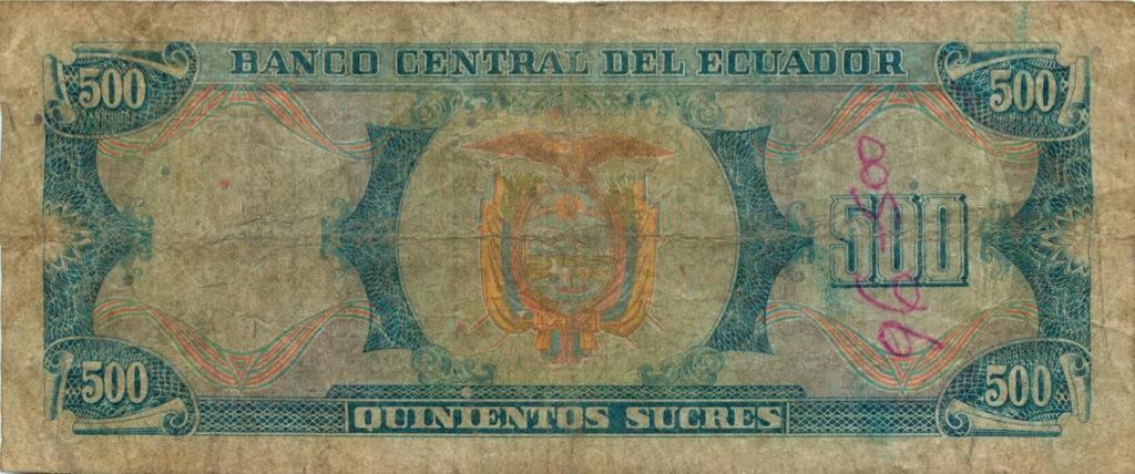 500 сукре 1988 года (Эквадор)