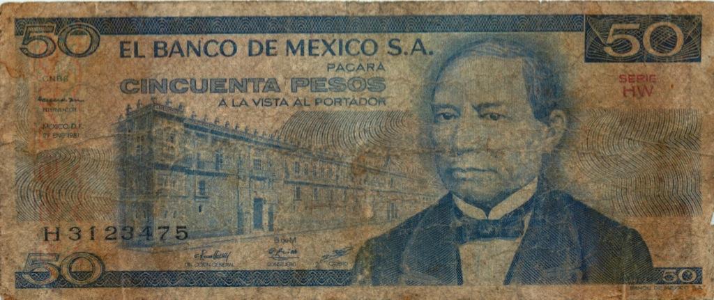 50 песо 1981 года (Мексика)