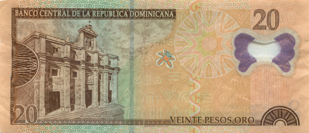 20 песо 2009 года (Доминикана)